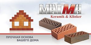 magma_300x150