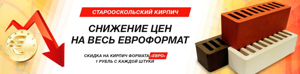 baner_akciya_osmibn