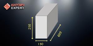 GSB_Block_600x150x250