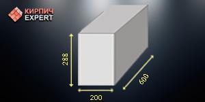 GSB_Block_600x200x288