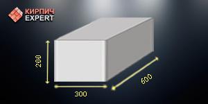 GSB_Block_600x200x300