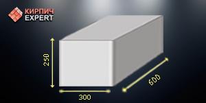 GSB_Block_600x300x250