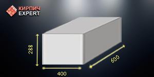 GSB_Block_600x400x288