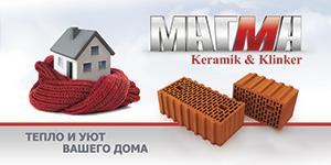 magma_bloki