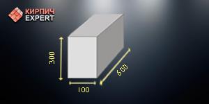 GSB_Block_600x100x300