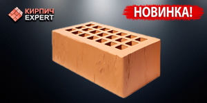 Кирпич керамический Крафт Скала 1.4 nf - Железногорск
