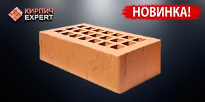 Кирпич керамический Крафт Скала 1 nf - Железногорск