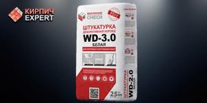 Штукатурка-декоративная-Короед-WD-3.0-белая