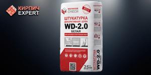 Штукатурка-декоративная-Шуба-WD-2.0-белая