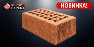 Кирпич керамический Крафт бархат 1.4 nf - Железногорск