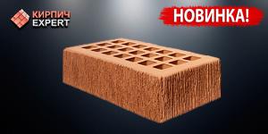 Кирпич керамический Крафт бархат 1 nf - Железногорск