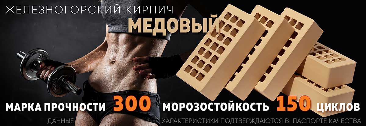 banner_jkz_medoviy_fitness_baner
