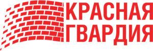 Логотип завода Красная гвардия