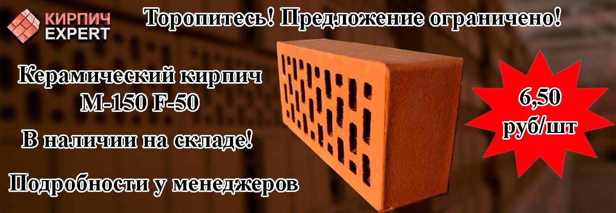 керамика-по-6-50
