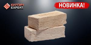 Кирпич-керамически-облицовочный-ручной-формовки-WDF-1-00-00-0-00