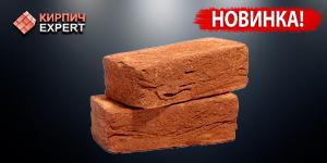 Кирпич-керамически-облицовочный-ручной-формовки-WDF-4-00-00-0-00