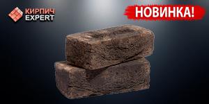 Кирпич-керамически-облицовочный-ручной-формовки-WDF-5-00-00-0-00